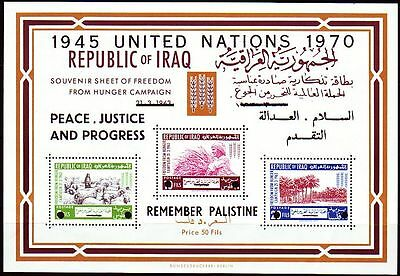 Irak Iraq 1970 ** Bl.20 Vereinte Nationen United Nations UNO Hunger Palästina