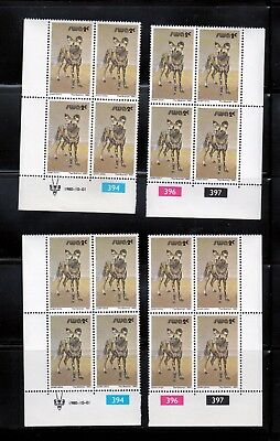 Wild Dog 4 x MNH Blocks of 4, with Control Number, SWA