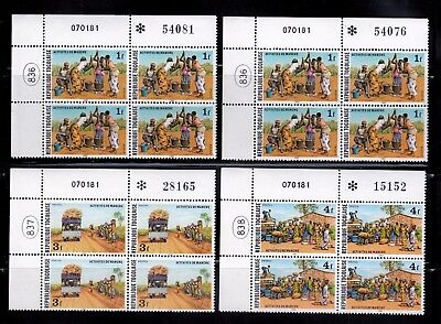 Togo Market MNH 4 x UL Blocks of 4, with Plate Number