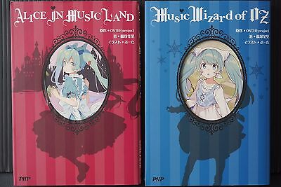 JAPAN Vocaloid novel: Alice in Musicland + Music Wizard of OZ Set