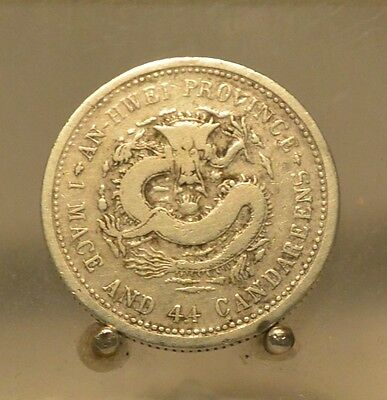 1898 China (Anhwei) Silver 20 Cents, Old World Silver Coin
