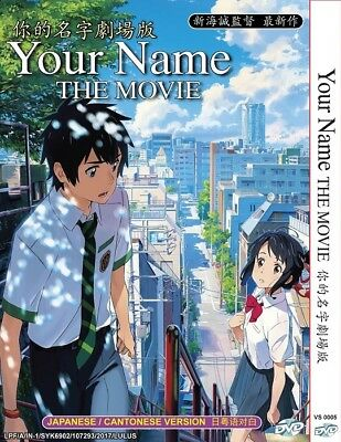 YOUR NAME - KIMI NO NA WA Movie | 106 Minuten | English Subs | 1 DVD (VS0005)