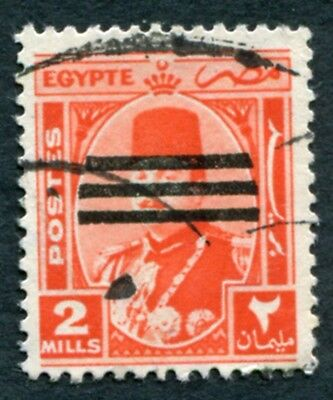 EGYPT 1953 2m orange-red SG439 used NG King Farouk Portrait Obliterated a #W20