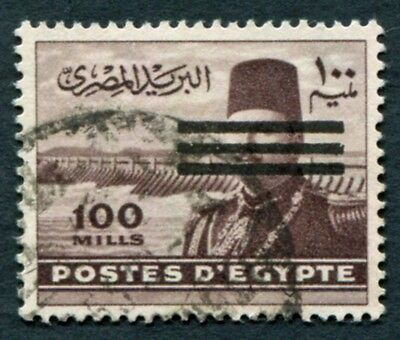 EGYPT 1953 100m dull purple SG451 used NG King Farouk Portrait Obliterated #W20
