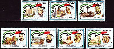UAE 1984 ** Mi.170/76 Paläste Burgen Palace Buildings | Shaikh's from Emirates
