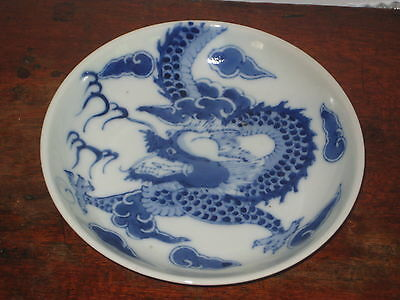 Oriental Chinese Blue & White Shallow Bowl Painted Dragons Design