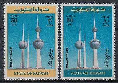 Kuwait 1977 ** Mi.733/34 Bauwerke Buildings Wassertürme Water towers