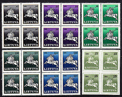 Lithuania 1991 LOT MNH