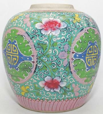 SUPER LARGE  19th C CHINESE FAMILLE ROSE VASE JAR