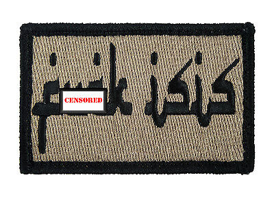 F**k Isis Arabic Style Coyote Black Hook & Loop Embroidered Morale Tags