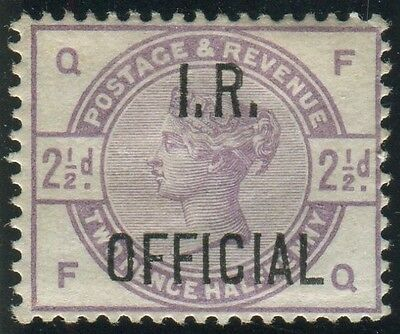 Sg O6 2½d Lilac OVPT I.R. OFFICIAL.  A very fine lightly mounted mint example