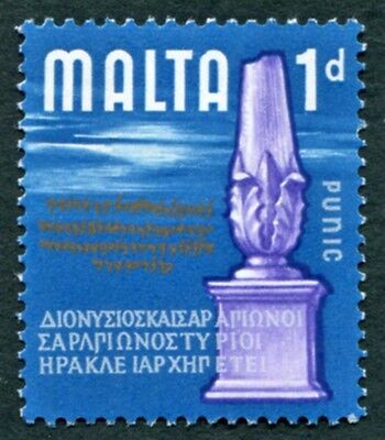 MALTA 1965-70 1d multicoloured SG331 mint MH FG Punic era b #W18