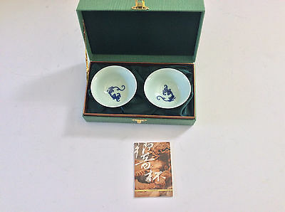 Vintage Pair Of Chinese Sanshe Auspicious Porcelain Singing Dragon Tea Cups