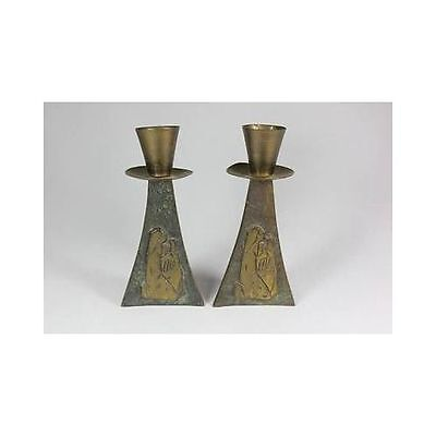 Pair 2 ISRAELI Gold Metal Brass Prayer Candle Holders Holy Land Made in Israel