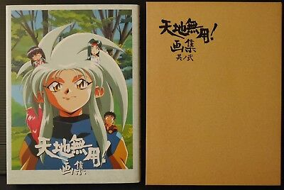 JAPAN Tenchi Muyo! Illustrations Volume.2 (Art Book) W/Case