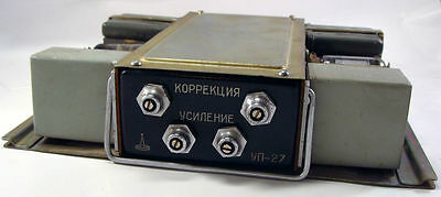 LOMO AMPLIFIER KINAP UP-27 2-channel VINTAGE USSR YP-27 SOVIET