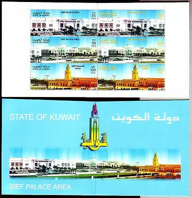 Kuwait 1999 ** Mi.1613/18 MH Booklet Sief Palace Palast