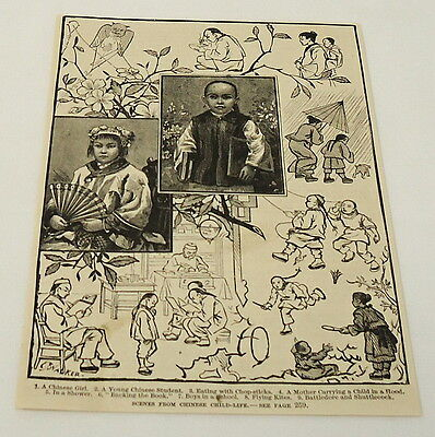 1884 magazine engraving ~ SCENES FROM CHINESE CHILD-LIFE - children playing
