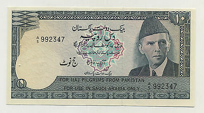 Pakistan 10 Rupees ND 1978 Pick R6 UNC Uncirculated Banknote Staple