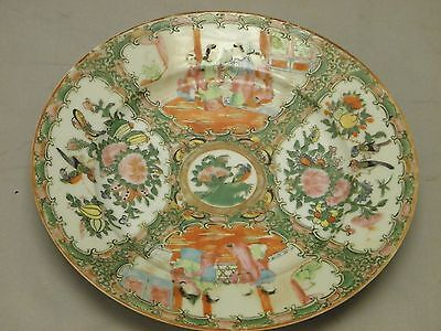 """ANTIQUE CHINESE EXPORT 1st EDITION 1850's ROSE MEDALLION 9-1/2"""" PLATE"""