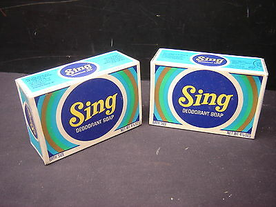 Vintage 1960s  Bars SING SOAP Unopened New Old Stock PUREX