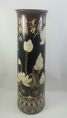 Antique CHINESE ENAMEL VASE Tall PORCELAIN Black & White SIGNED Traditional