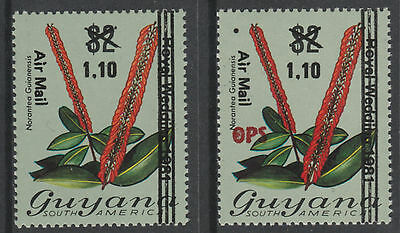 Guyana 3492 - 1981 OFFICIAL with OPS OMITTED plus normal unmounted mint