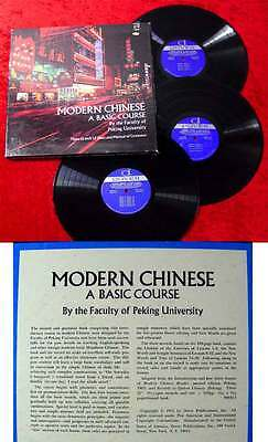 3LP Box Modern Chinese - A Basic Course