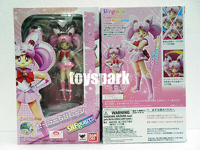 BANDAI S.H. Figuarts Sailor Moon Pretty Guardian SAILOR CHIBI MOON action figure