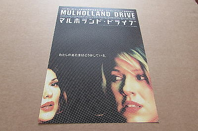 Mulholland Drive Lynch Theroux Watts Flyer From Japan (A2)
