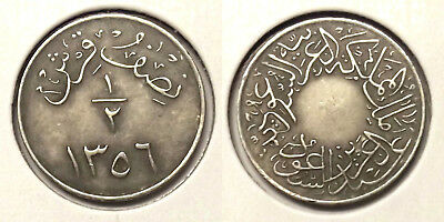 "1937(Ah1356) Saudi Arabia ½ Ghirsh ""circulated"" Coin (Lot #5)"