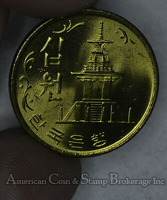 South Korea 10 Won 1971 UNC/BU brass KM#6a Republic Pagoda Pul Guk Temple