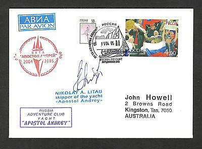 Russia - Antarctic Territory-Letter-Signed- 2005.