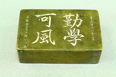 ! Antique Chinese Inscribed Paktong White Brass/Copper Ink Calligraphy Box Stamp