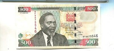 Kenya 2009 500 Shillings Currency Note  Cu 2925J