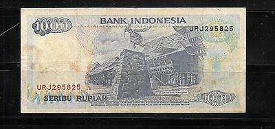 Indonesia #129-3 Vg Circulated 1000 Rupiah Banknote Paper Money Currency  Note