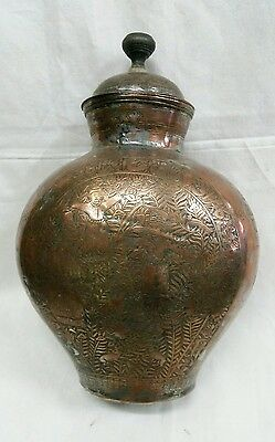 Rare Antique Persian Qajar Copper Vase With Led And Hallmark.