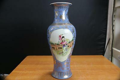 Fine & Old Chinese  Famille Rose Porcelain  Vase with Figure.