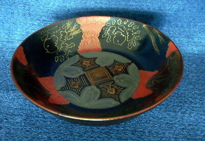 """ANTIQUE CHINESE HAND MADE LACQUER WOODEN BOWL Black, Red Gold Design 6 3/4"""" Dia."""