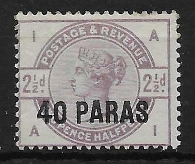 BRITISH LEVANT SG1 1885 40pa ON 2½d LILAC MTD MINT