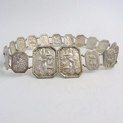 Chinese White Metal Octagonal Link Belt - Dragons And Flowers, Republic Period