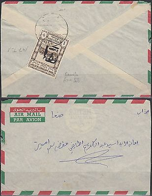 Yemen Local Cover with scarce handstamped provisional IBB to Sana'a [bl0181]