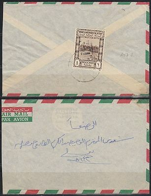 Yemen Cover with scarce handstamped provisional [bl0186]