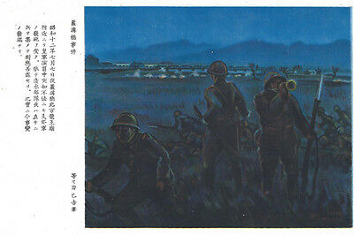 Japanese China Front Night Battle Art Type Postcard
