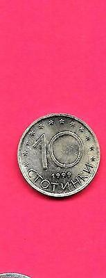 Bulgaria Km240 1999 Unc-Uncirculated Mint  10 Stotinki Horse Animal Coin
