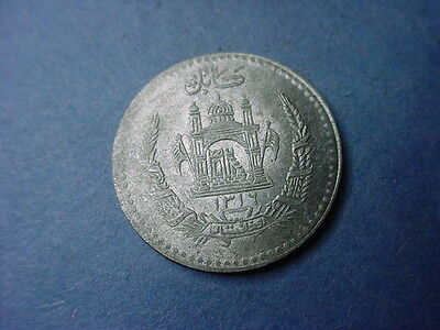 Afghanistan Silver ½ Afghani Mosque 1937 UNC