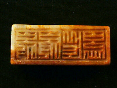 Excellent Chinese Old Jade Hand Carved Seal R127
