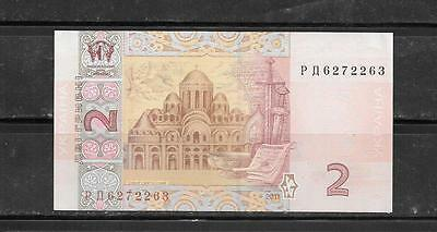 UKRAINE #117c UNC 2011 NEW 2 HRYVNIA CURRENCY PAPER MONEY BANKNOTE NOTE BILL