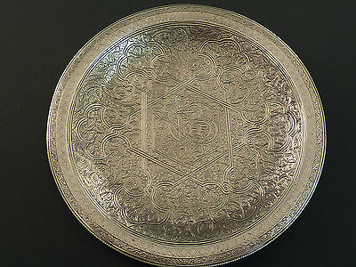 Egyptian Silver Dish With Engraved Pattern And Islamic Script