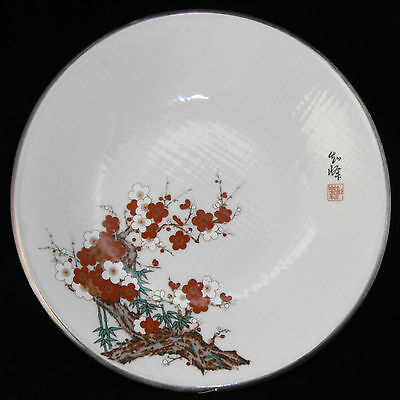 "vintage cherry blossom art signed handcrafted Japanese 10.5"" bowl"